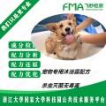 家庭宠物沐浴露配方分析成分检测配方还原