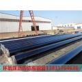排污管道用DN400螺旋钢管价格