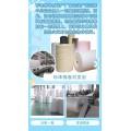 贵州珍珠棉卷材批发贵阳珍珠棉卷材遵义珍珠棉卷材