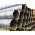 国标529螺旋钢管一吨价格