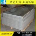 2014铝板状态(T6 T4 T351)