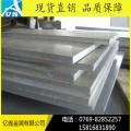 2017铝薄板标准尺寸 2017铝棒单价