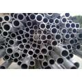 2024铝管材质书 进口2024管料批发价格