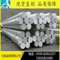 东莞LY11铝合金棒批发 LY11超硬铝棒材质
