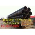 820×8螺旋焊管今日价格