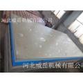 铸铁试验平台2000×1500 mm厂家直销