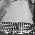 异型钢格板、插接钢格板、复合钢格板