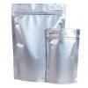 沃轩供应单硫酸卡那霉素 原料单硫酸卡那霉素生产厂家