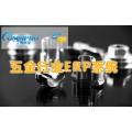 精密制造公司ERP系统 精密制造企业SAP解决方案工博科技