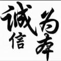 推荐哈哈炸金花有开挂-揭秘辅助vip