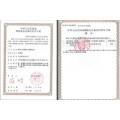 上海互联网药品信息服务许可证审批流程
