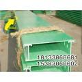 玻璃钢电缆桥架哪里有_隆泰鑫博耐火槽盒优质厂家