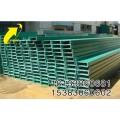 玻璃钢电缆防火槽盒哪里有_隆泰鑫博线缆槽盒优质厂家
