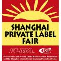 2019年上海零售商品OEM代加工展