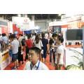 AI高精尖企业汇聚-北京国际人工智能+智能零售party