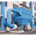 山东济南水泥厂除尘器生产厂家供应商