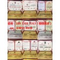 红木家具怎么申请中国行业畅销品牌