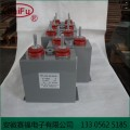 赛福1000VDC 2400uF 高压脉冲电容 充退磁机电容
