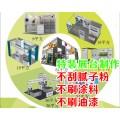 杭州展會布展制作 杭州展覽搭建制作 杭州會場布置