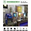 马鞍山三阀可乐机选购-快餐厅可乐机可乐糖浆