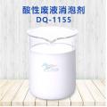 酸性废液消泡剂价钱 废液处理消泡剂无副作用 免费寄样