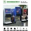 亳州可乐机价格|饮料机总代理价格-果汁机供应