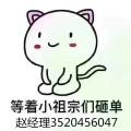 转让北京朝阳区物流公司带道路运输许可证多少钱