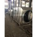 光氧催化设备 光氧催化废气处理设备价格