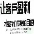 转让北京通州区英语培训执照开设校外培训班的流程