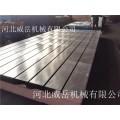 铸铁T型槽平台的制造材料为高强度铸铁HT200-HT300。