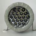 化工装置塔BAK51-9W220V24VLED防爆视孔灯