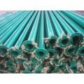 DN150涂塑钢管价格多少钱