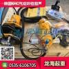 KAS型气动环链葫芦型号 高温、潮湿、粉尘性环境可用