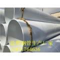 DN200涂塑钢管价格含税怎么卖