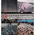 GCr15轴承钢gcr15圆钢gcr15空心管棒板材