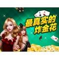 三公扑克牌有什么规律-正版作弊器软件,点击下载外挂