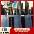 SKD7不锈钢执行什么标准SKD7