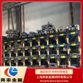 X165CrMoV12价格优惠X165CrMoV12