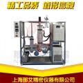 湖南进口短程蒸馏设备,AYAN-F60实验室分子蒸馏装置