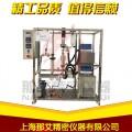 AYAN-B60薄膜蒸发器出售,湖北卧式刮板薄膜蒸发器厂家