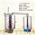 浙江传成酒械供应小型不锈钢果酒酿酒设备
