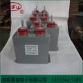 赛福高压直流脉冲电容 充磁机电容1000VDC 3500UF
