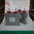 赛福高压直流储能电容 脉冲电容器 1200VDC 400UF