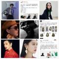 【荐】王可如肖像代言费-商演出场费多少钱 王可如明星微博推广