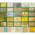 查企业荣誉资质证书的网站