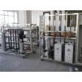 泰州单晶硅超纯水设备|多晶硅超纯水设备|泰州水处理设备