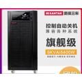 樂山山特UPS電源C3KRS銷售售后辦事處