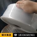 厂家直销1寸微喷带 农用喷灌带 灌溉管 二孔 三孔 五孔