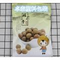 东光县卓泰塑料包装桂圆干真空包装袋