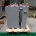 赛福1200VDC 4000UF 高压脉冲电容器 充磁机电容